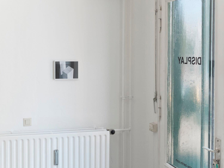 Are We Alone? Anna Meschiari